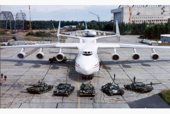 2014.11_18_Antonov_225_1.jpg